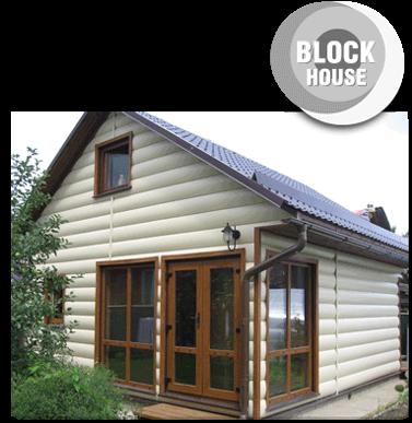 Коллекция сайдинга ТМ Блок Хаус Block House
