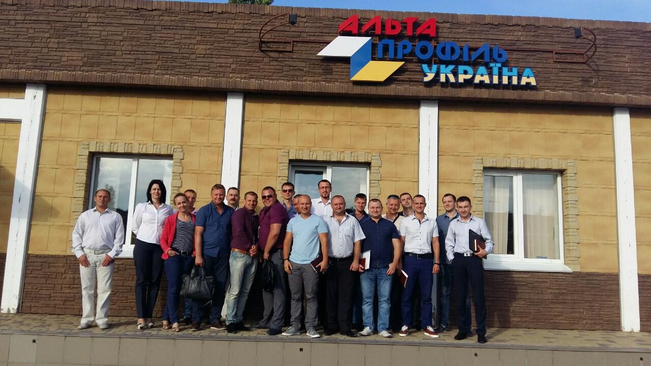 Летний съезд региональных представителей Альта-Профиль Украина