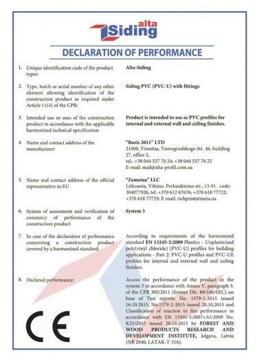декларация соответствия СЕ на сайдинг Альта-Сайдинг