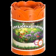 бордюрная лента оранжевая альта-сад