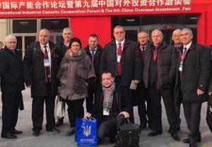 Альта-Профиль на форуме зарубежных инвестиций в Пекине 2017