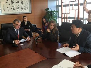 Переговоры на форуме в Пекине