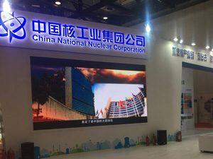 Выставка в Пекине по поиску зарубежных инвестиций и Альта-Профиль