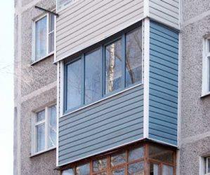 Скільки коштує обшити балкон сайдингом або іншими матеріалами