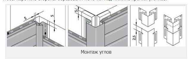 Обшивка балкона - монтаж углов
