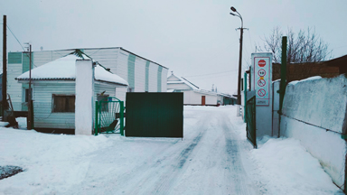 Собственное представительство Альта-Профиль Украина в г. Ровно. Мы уже открыты!