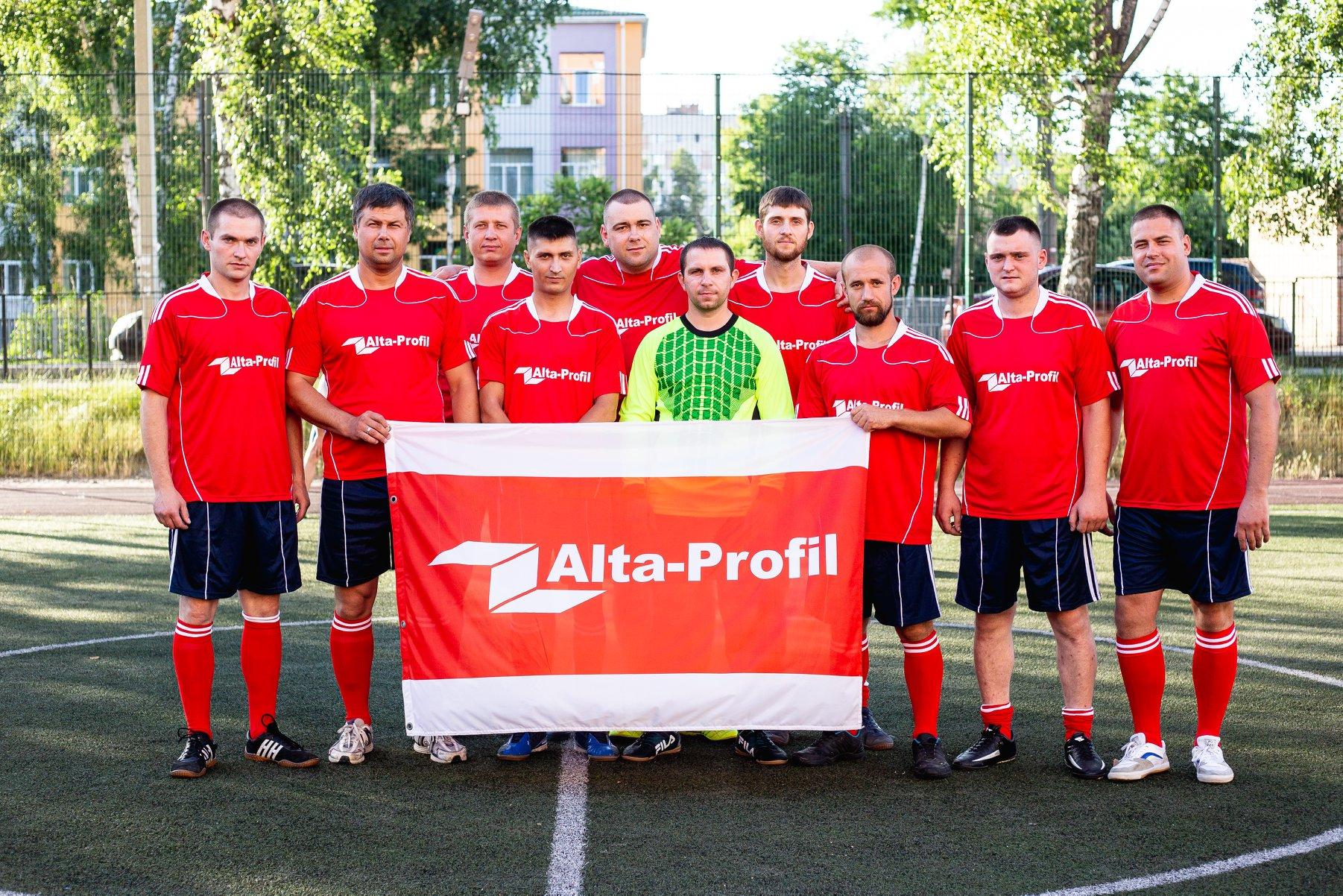 team_alta