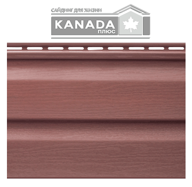 siding-Kanada plus