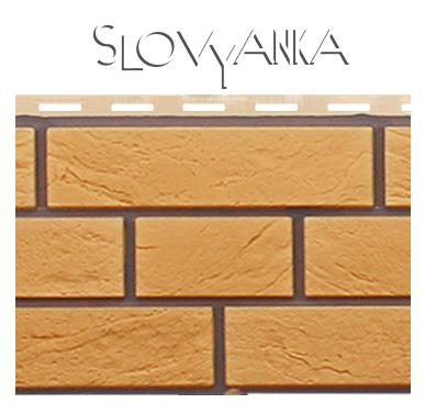 Slovyanka