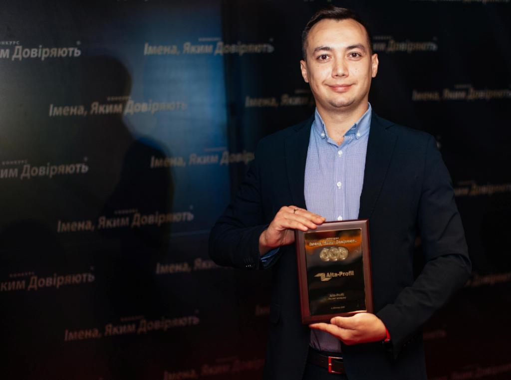 Нагорода Альта-Профіль