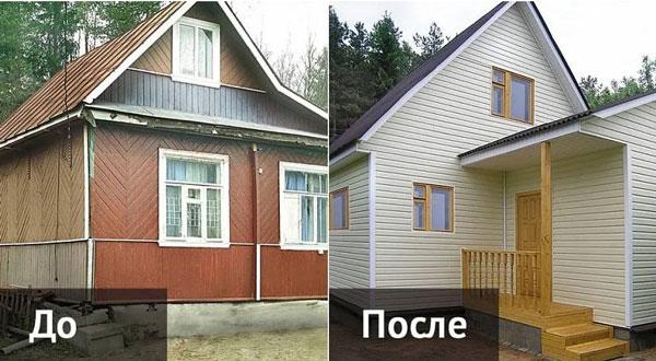 до и после реставрации фасада